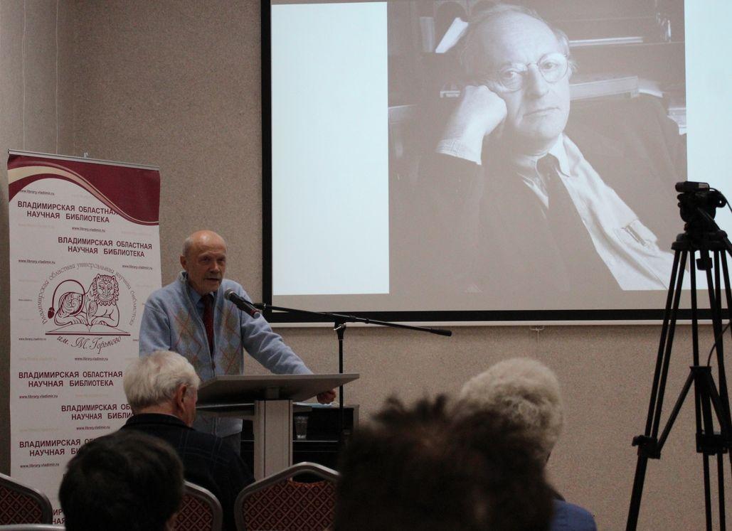 Валерий Скорбилин рассказывает о Бродском