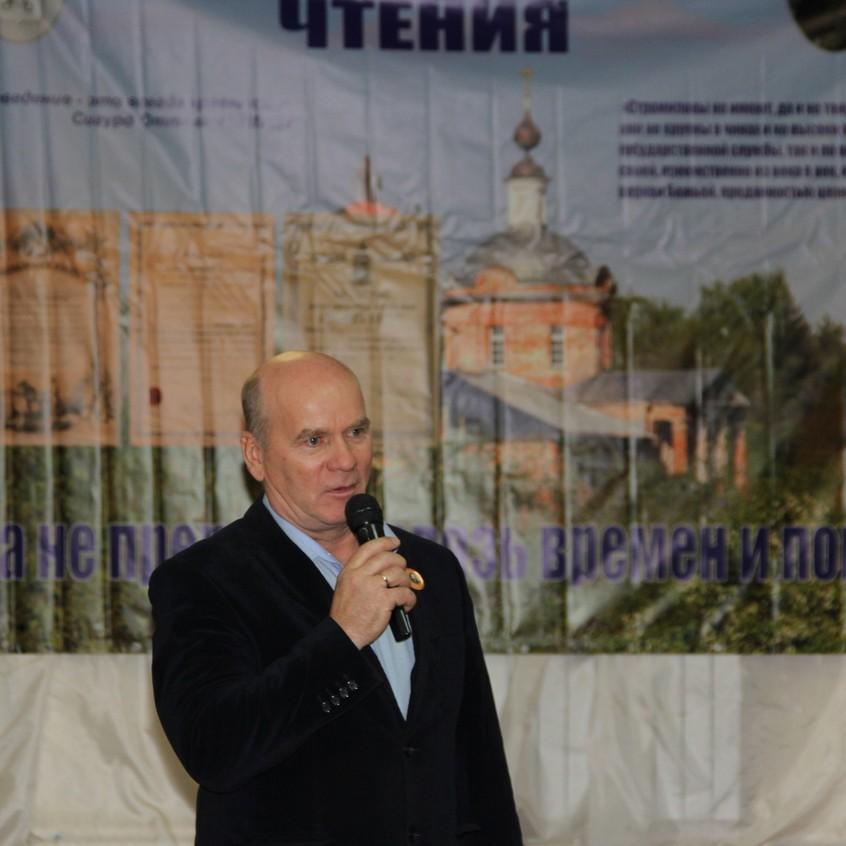 В.Н. Ревякин