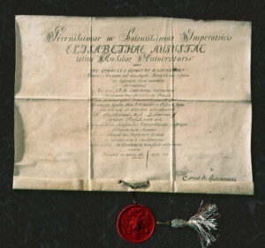 Диплом профессора химии Ломоносова. Выдан в марте 1751 года за подписью графа К. Г. Разумовского
