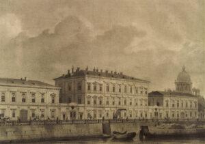 Дом М. В. Ломоносова на Мойке. Литография Виктора по рисунку Л. О. Премацци. XIX век