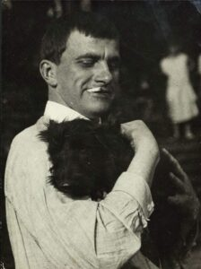 В. В. Маяковский и Щен