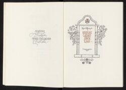 Илья Трофимович Богдеско. Титульный лист книги