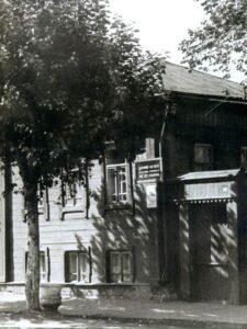 Дом, где жил И. С. Куликов