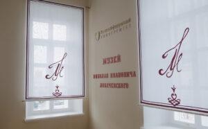 Музей Лобачевского