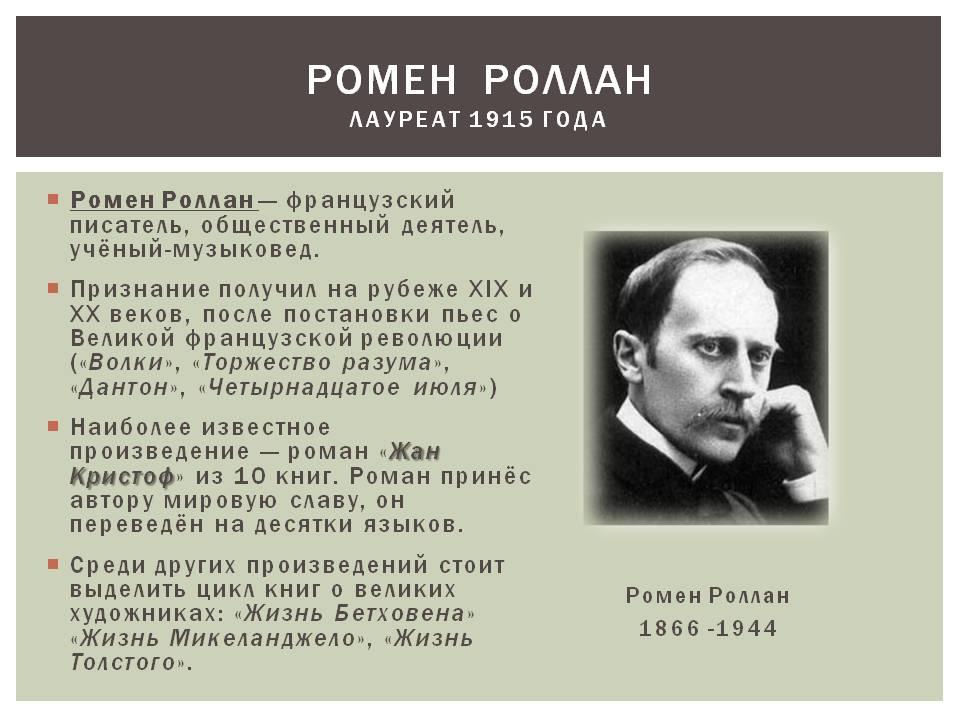 портрет мужчины на листе бумаги