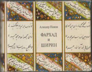 Красивая цветная обложка  мини книги с витиеватым  восточным узором
