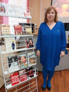 Выставка с библиотекарем