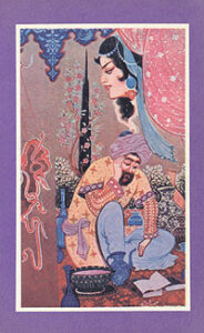 Обложка сборника стихов  красавица и поэт