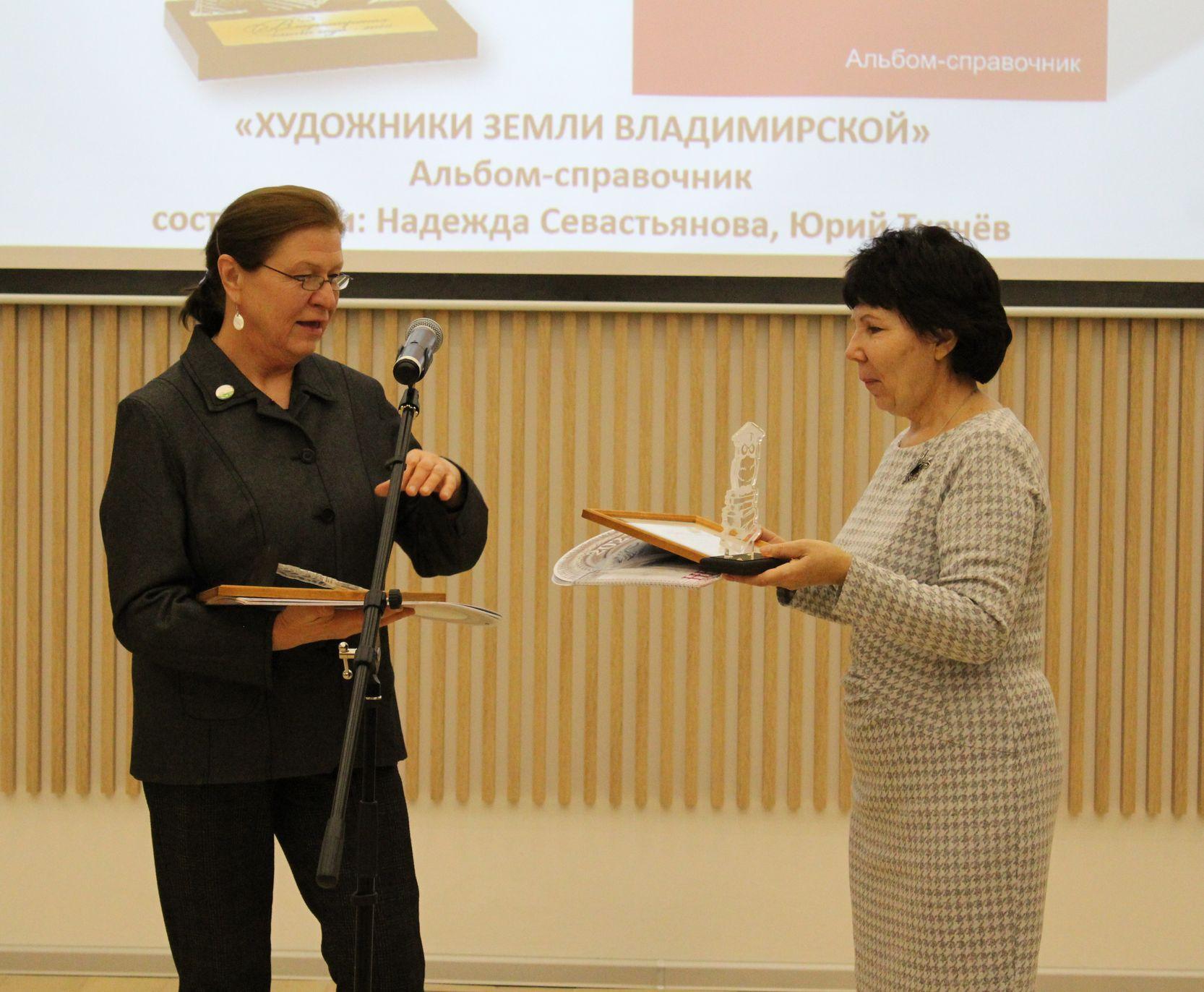 Диплом конкурса в номинации Искусство