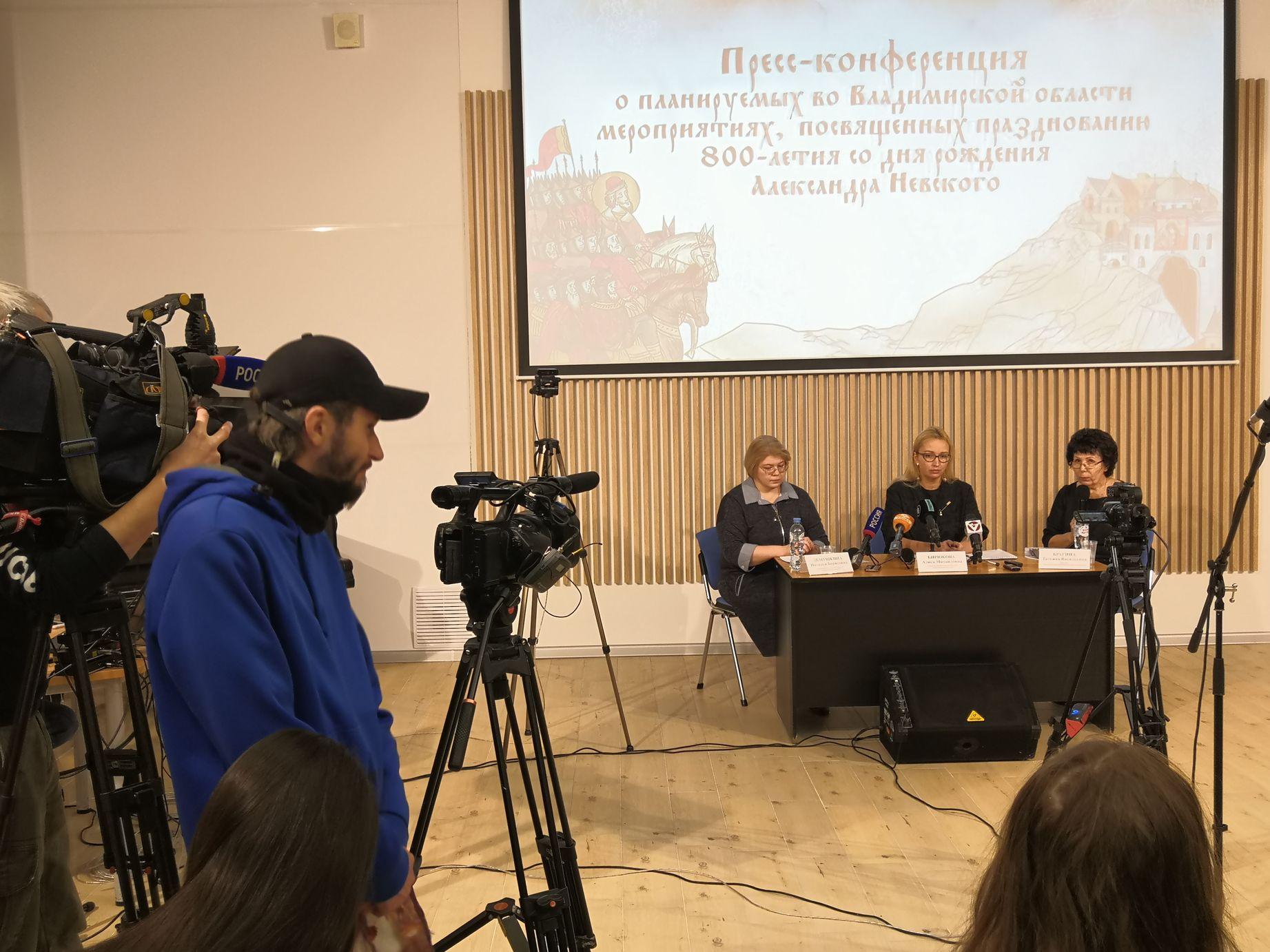 пресс-конференция в областной библиотеке