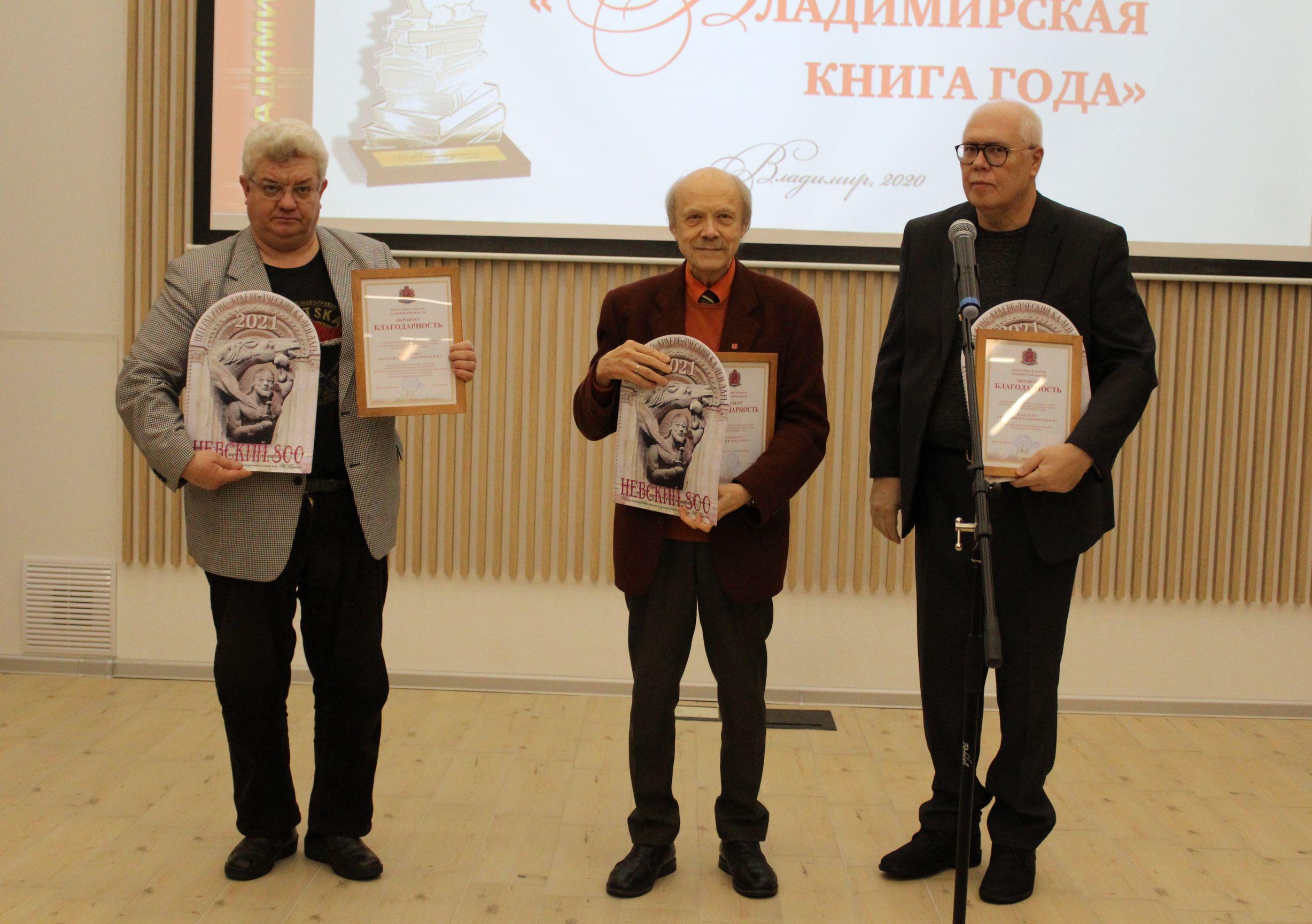 Награждение членов конкурсной комиссии благодарностями от Департамента культуры