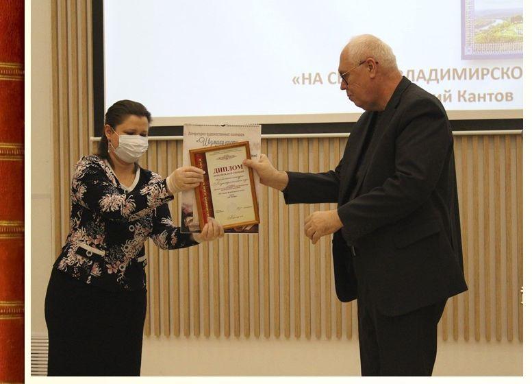 Дмитрий Владимирович Кантов