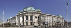 Здание Софийского университета. Современный вид.