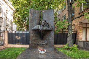 Памятник М.В. Келдышу