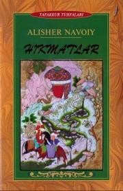 Обложка стихов на узбекском языке яркий фон и фигуры странников