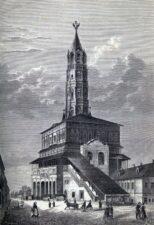 Изображение Сухаревой башни