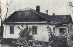 Дом, где родилась Леся