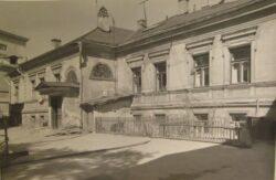 Дом № 11 по Старопименовскому переулку в котором жил Д. И. Иловайский