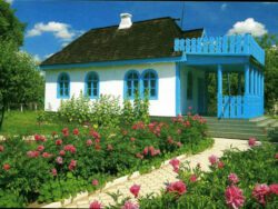 Картинка Музей-усадьба Леси Украинки