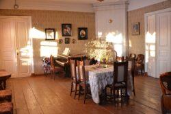 Мемориальный дом-музей усадьба Н. Е. Жуковского