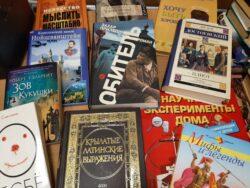 Фотография подаренных книг