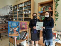 Книги дарит Бородина Екатерина.