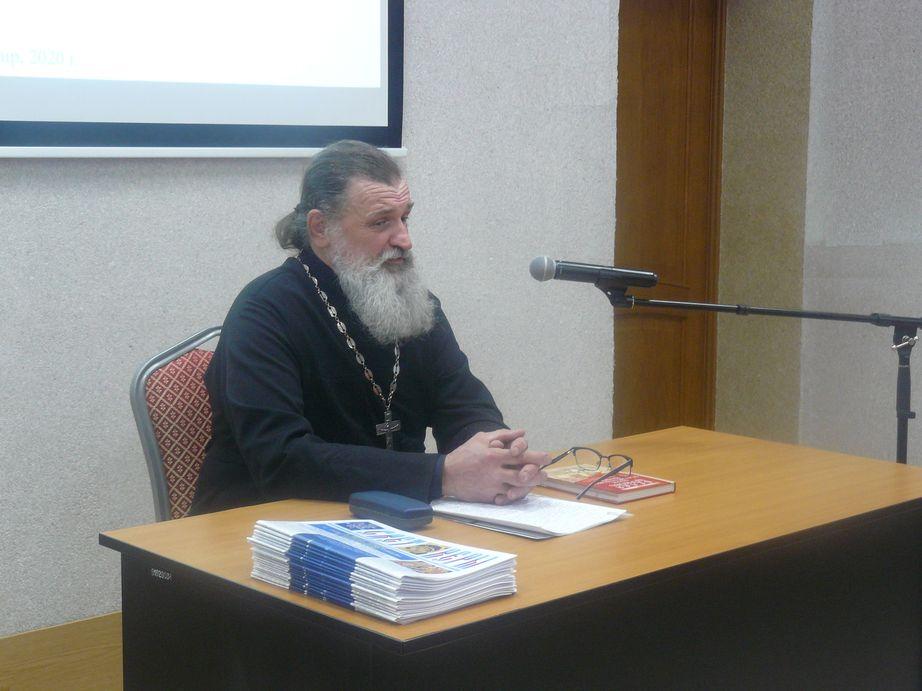 Отец Аркадий Маковецкий