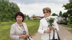 А.И. Аксенова и Т.В. Брагина