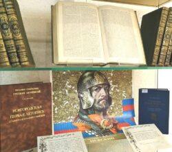 словари и эциклопедии