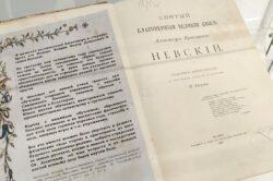 Хитров-книга