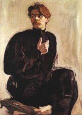 Портрет В. А. Серова