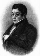 Александр Сергеевич Грибоедов