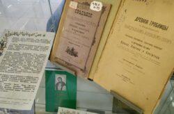краеведческие книги