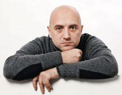 Евгений Николаевич Прилепин