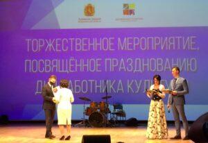 Поздравил работников культуры. В. В. Сипягин и Т. В. Брагина