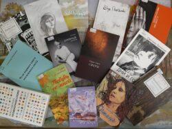 Стихи молодых поэтов. Фото книжной подборки.