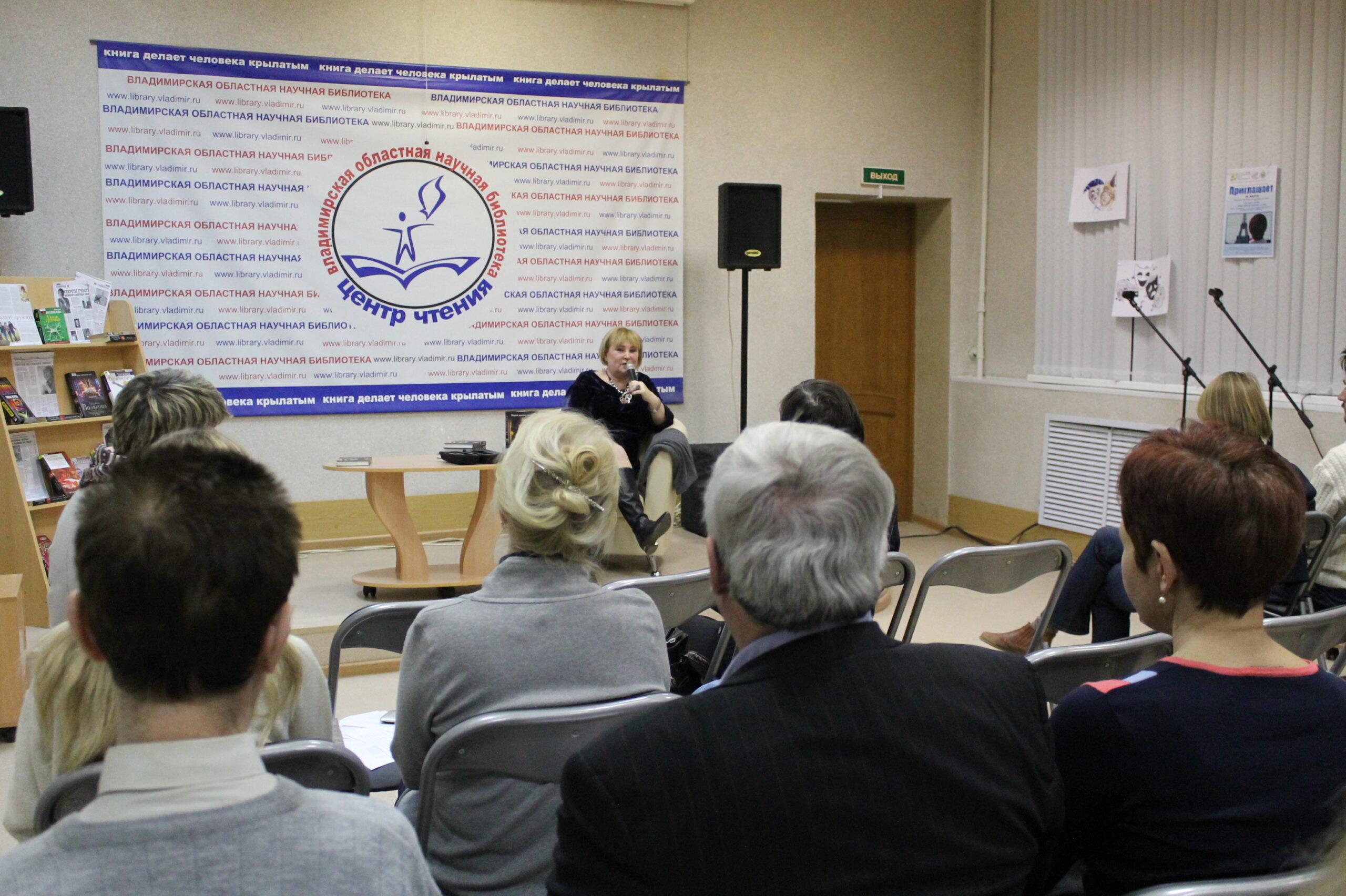 Татьяна Полякова на встрече с читателями