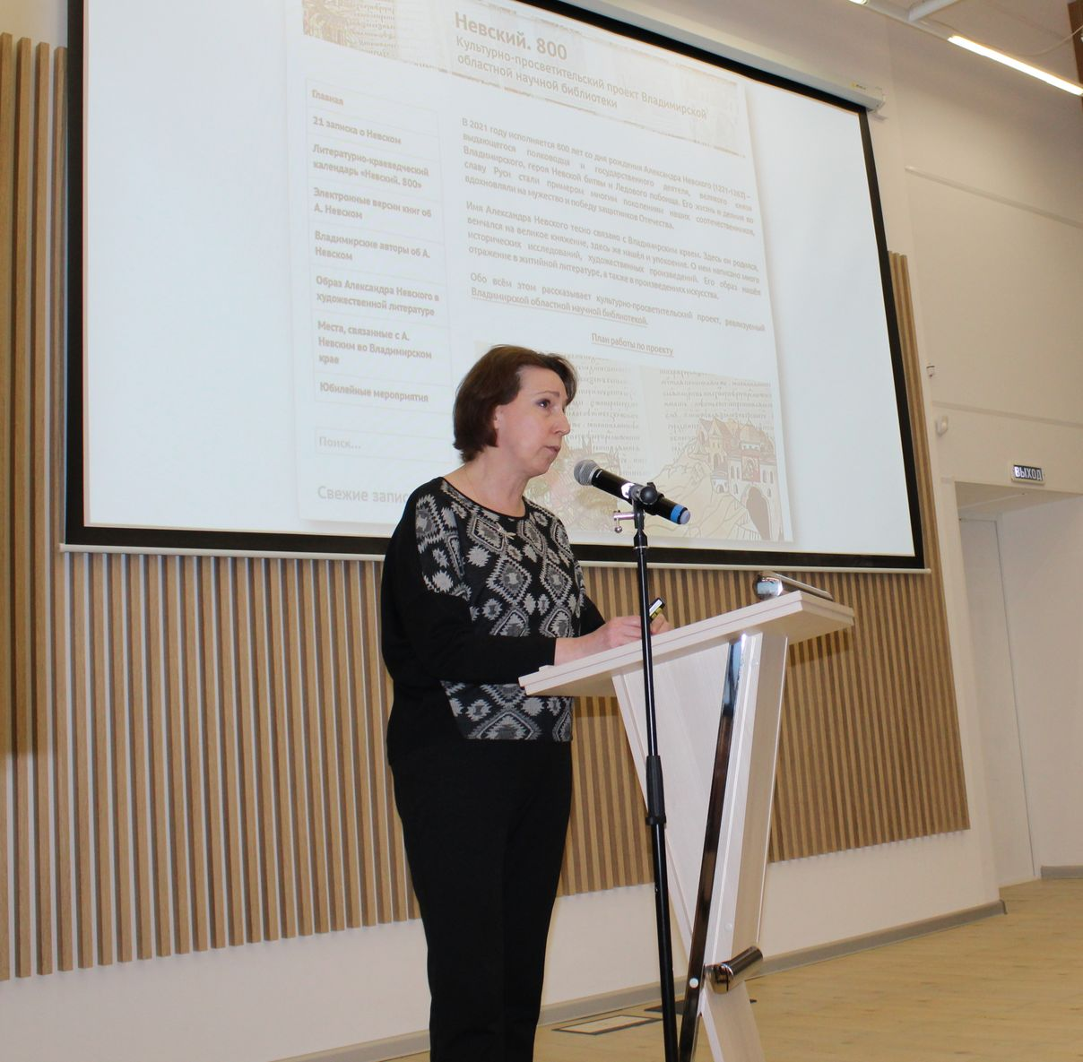Рассказ о проекте библиотеки