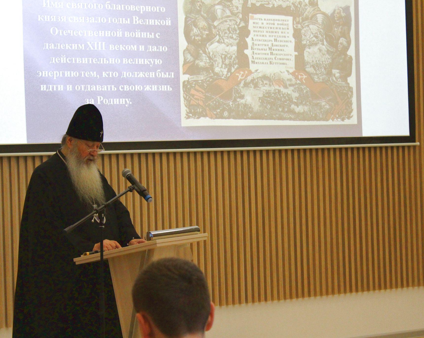 Доклад митрополита Владимирского и Суздальского Тихона о деяниях Александра Невского