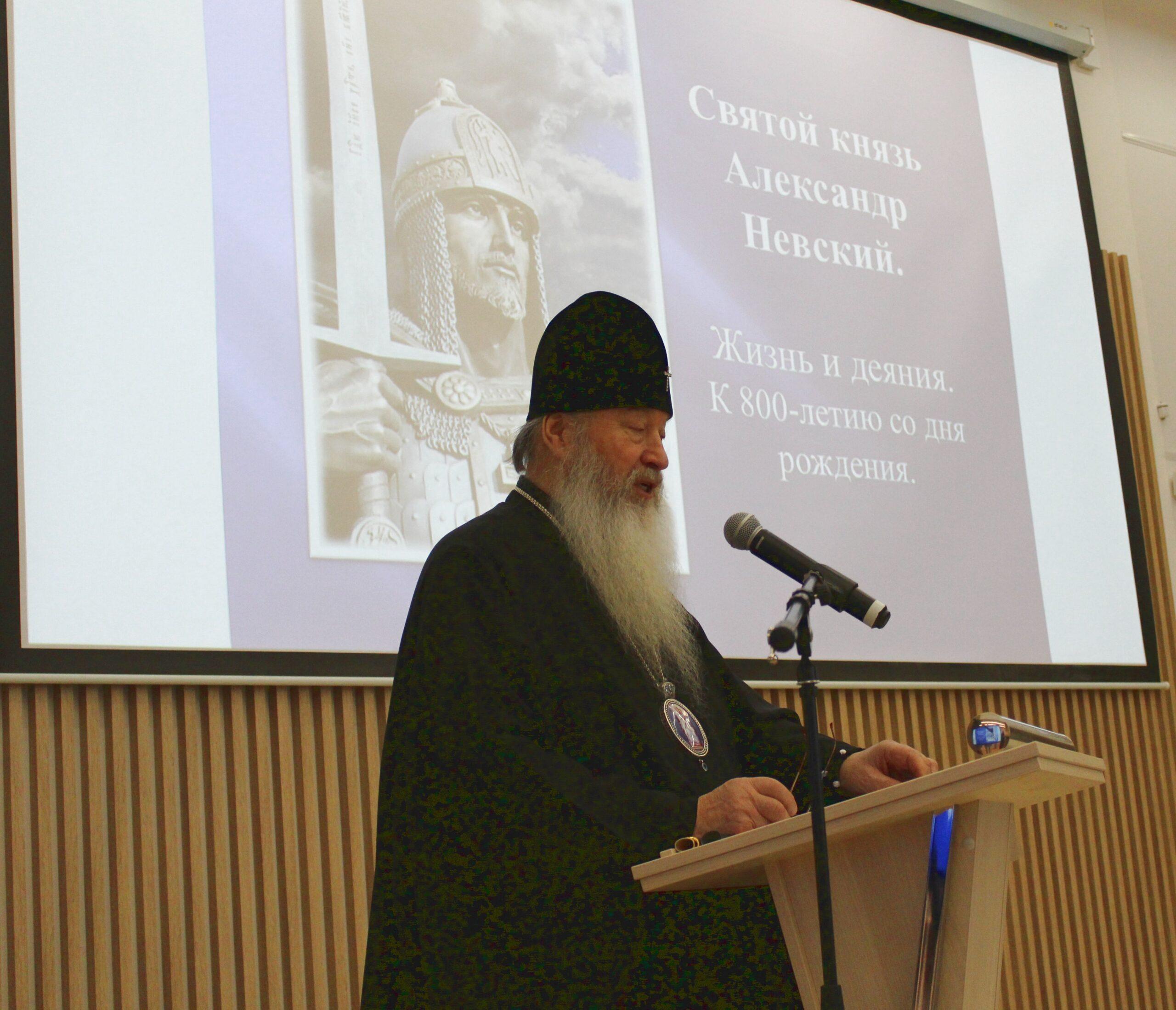 Митрополит Тихон выступает с докладом о деяниях Александра Невского
