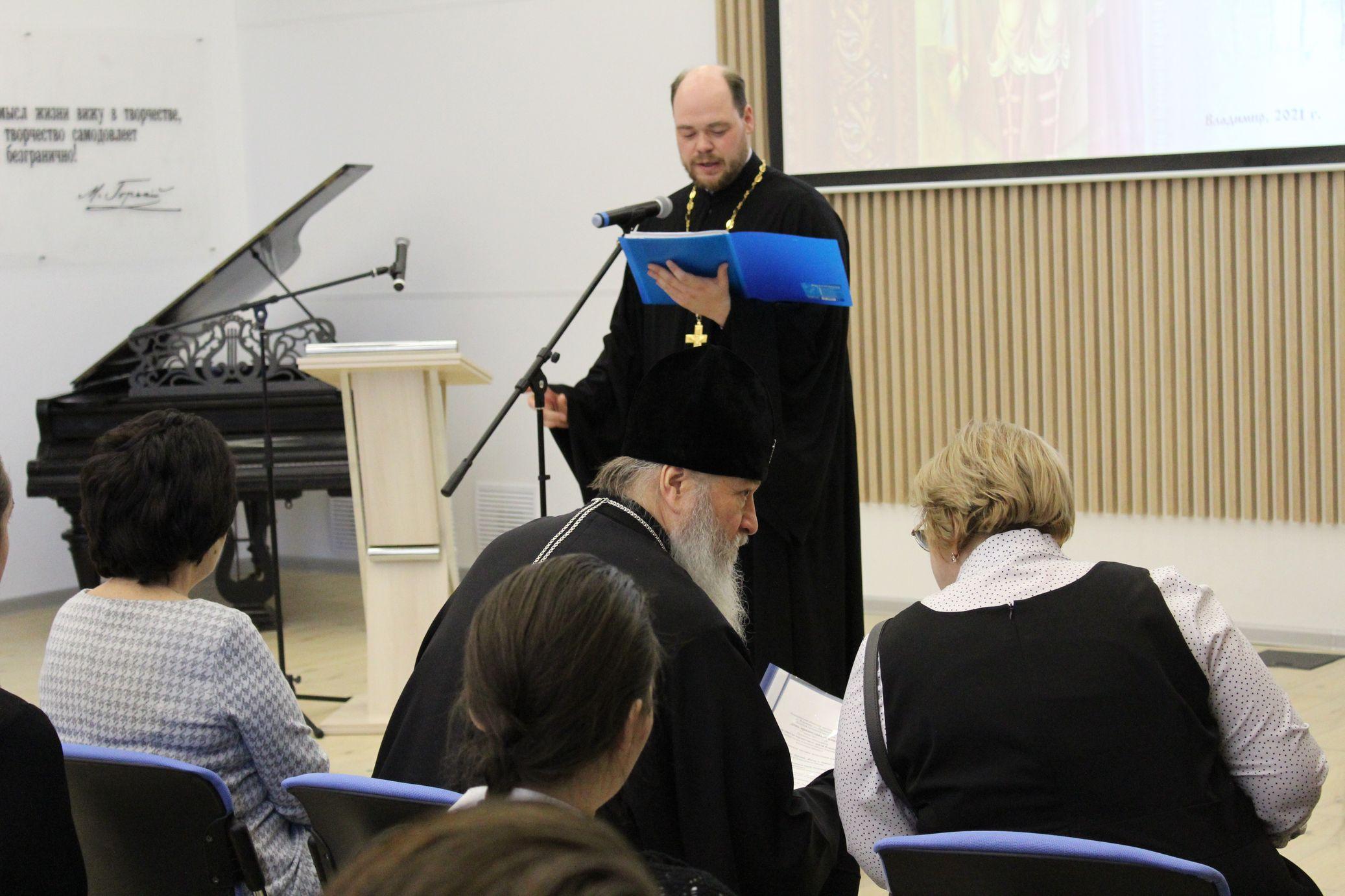 Ведущий торжества иерей Андрей Горюнов