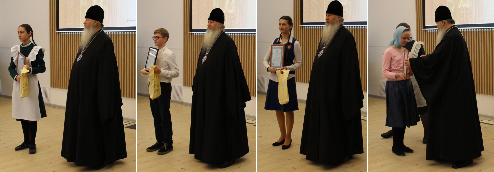 Вручение грамот митрополитом