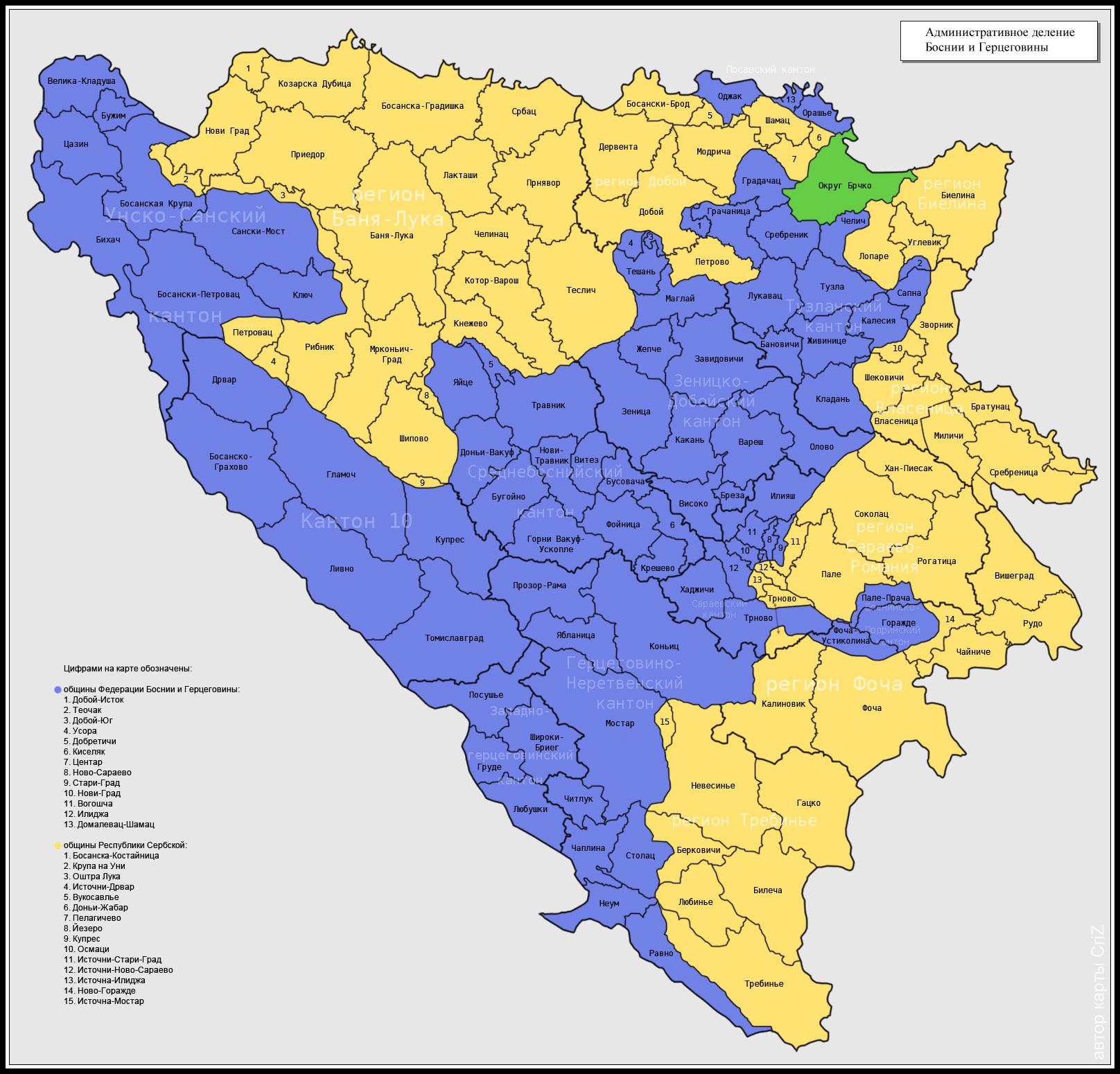 Андрей Тихонов о своем путешествии в Боснию и Герцеговину