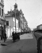 Казань. 1910-е гг.