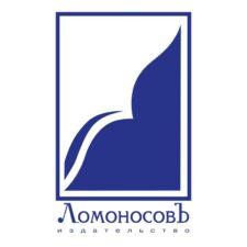 Логотип. Издательство Ломоносовъ