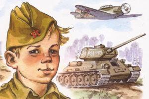 """Акция """"Читаем детям о войне"""""""