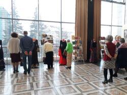 Книжно-иллюстративная выставка «Жизнь и традиции цыган»