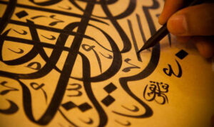 арабское письмо