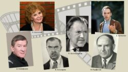 Актеры-земляки