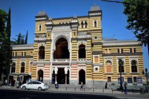Грузинский национальный театр оперы и балета